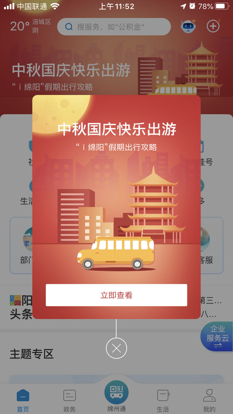 QQ图片20200930115254.jpg
