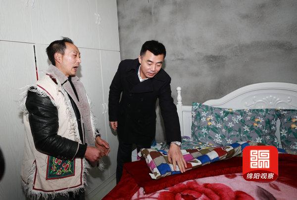刘超赴北川羌族自治县开展春节慰问
