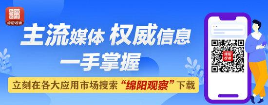 《【星图娱乐官方登录平台】绵阳新增5家市级中小企业公共服务示范平台》