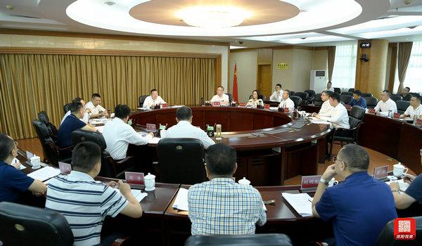 2021年8月27日,市政府党组2021年第16次会议  张莉 摄.jpg